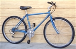 "16"" GARY FISHER Hoo Koo E Koo True Temper Deore City Utility Bike ~5'1""-5'4"""