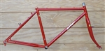 "18"" Specialized Rockhopper chromoly touring mountain frame Taiwan"