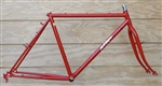 "20"" Specialized Rockhopper Cro-Mo mountain frame Taiwan"